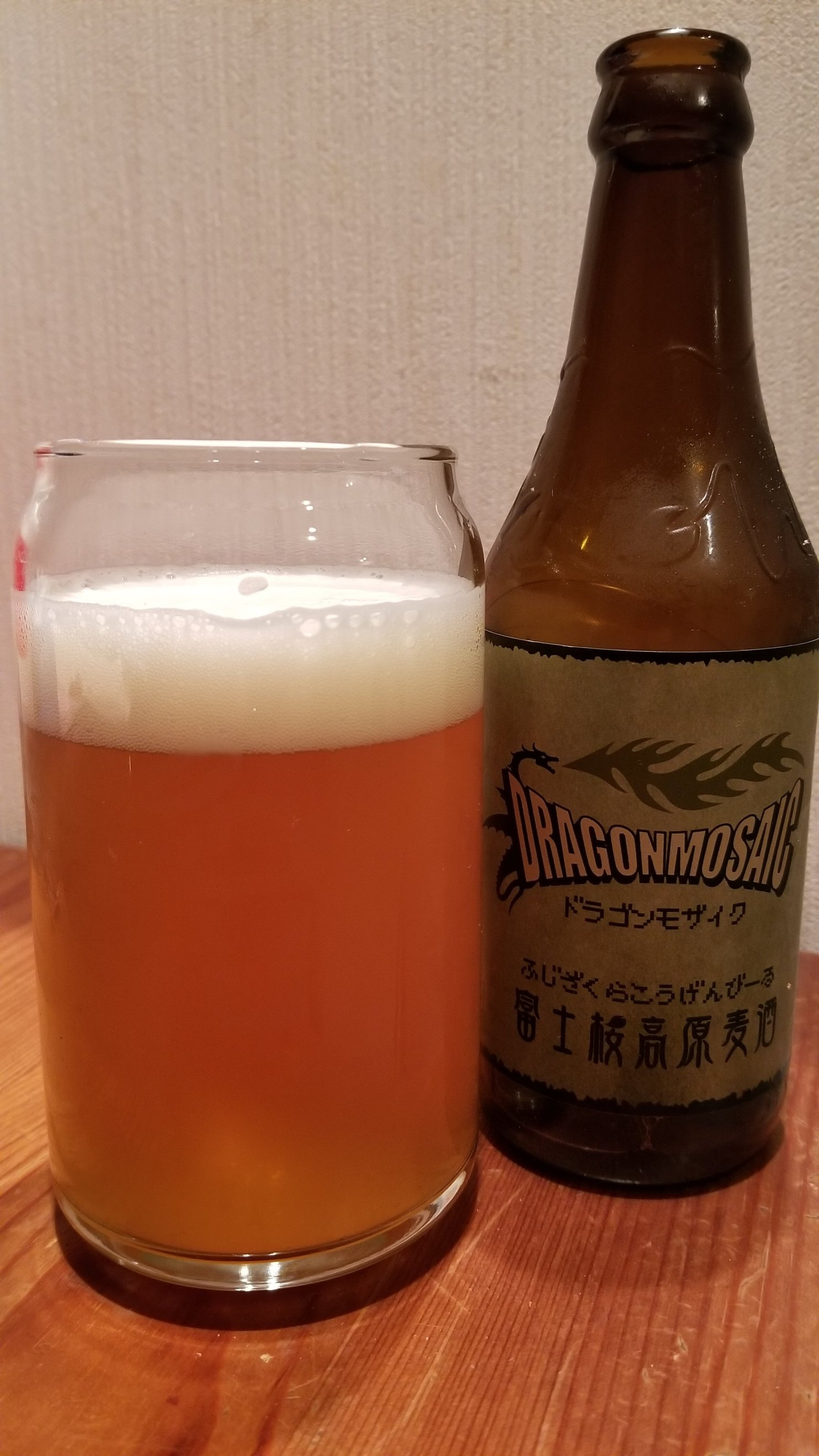 Fujizakura Dragonmosaic 富士桜ドラゴンモザイク