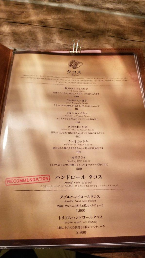 101 Tokyo Tacos Menu 101 TOKYO タコスメニュー