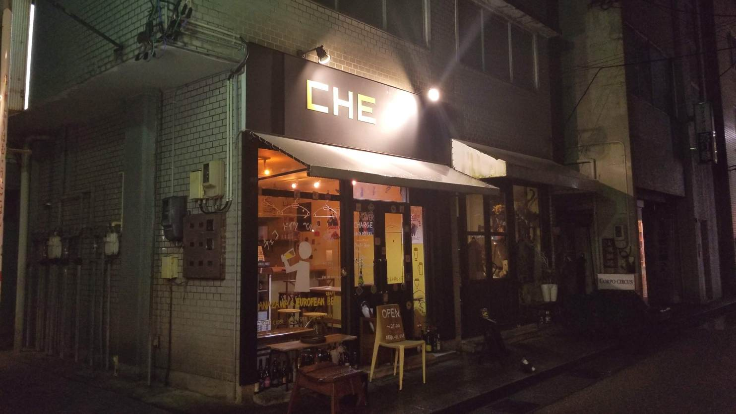 Craft Beer Bar & Pub Tatemachi Che Front・クラフトビール タテマチ チェ前