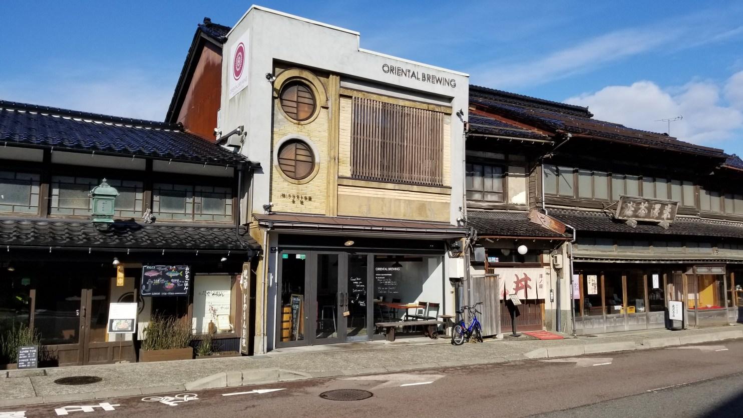 Oriental Brewing Higashiyama Front・オリエンタル ブルーイング東山前