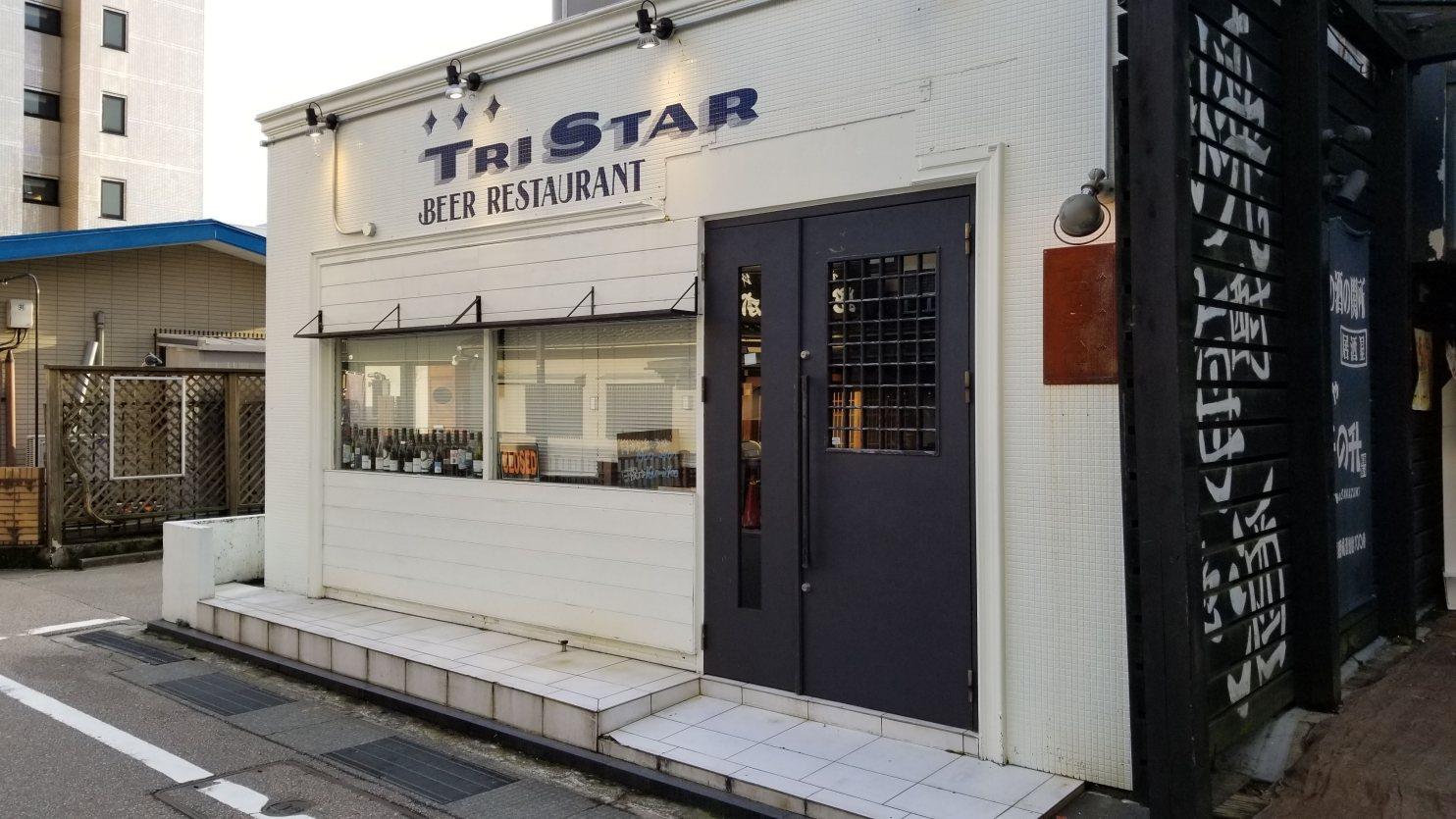 Tri Star Beer Restaurant Front・トライスタービアレストラン前