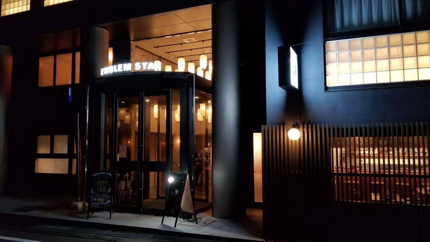 Emblem Social Bar Kanazawa Front・エンブレム ソーシャルバー金沢前