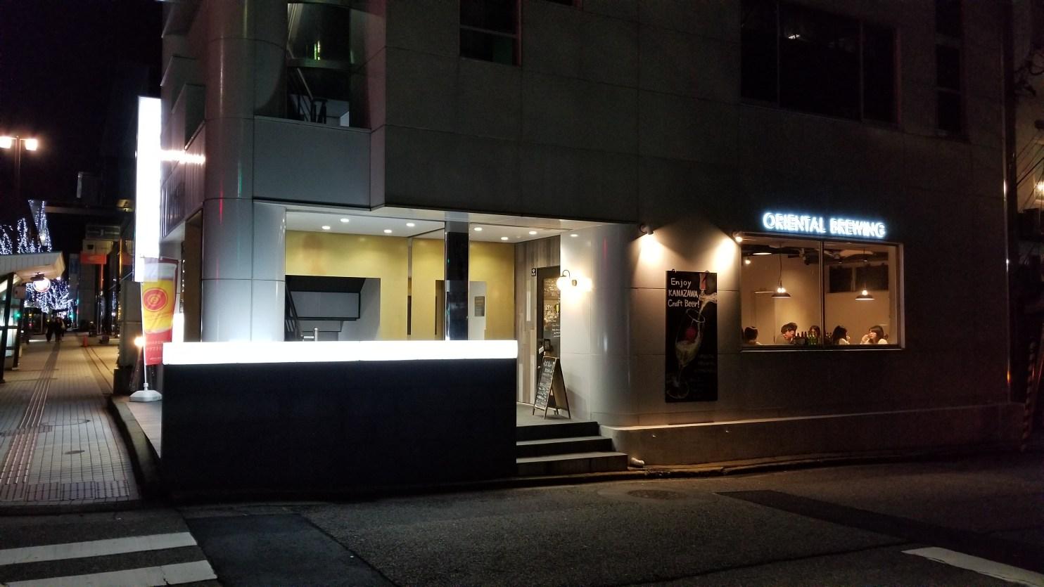 Oriental Brewing Korinbo Front ・オリエンタル・ブルーイング香林坊店前