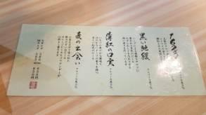 Tokaido Beer Kawasaki Factory Beer 1・Tokaido Beer Kawasaki Beer 5・東海度ビール川崎工場ビール5