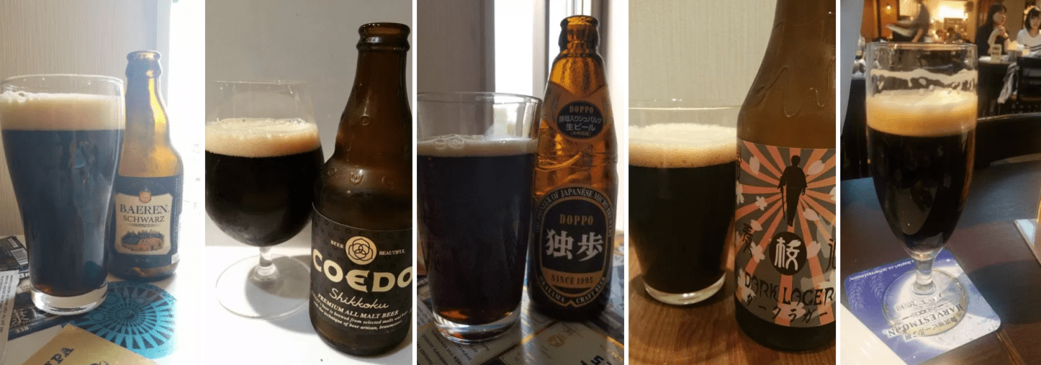 Source of Style #9 – Schwarzbier