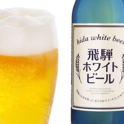 Ji-Beer Hida Logo