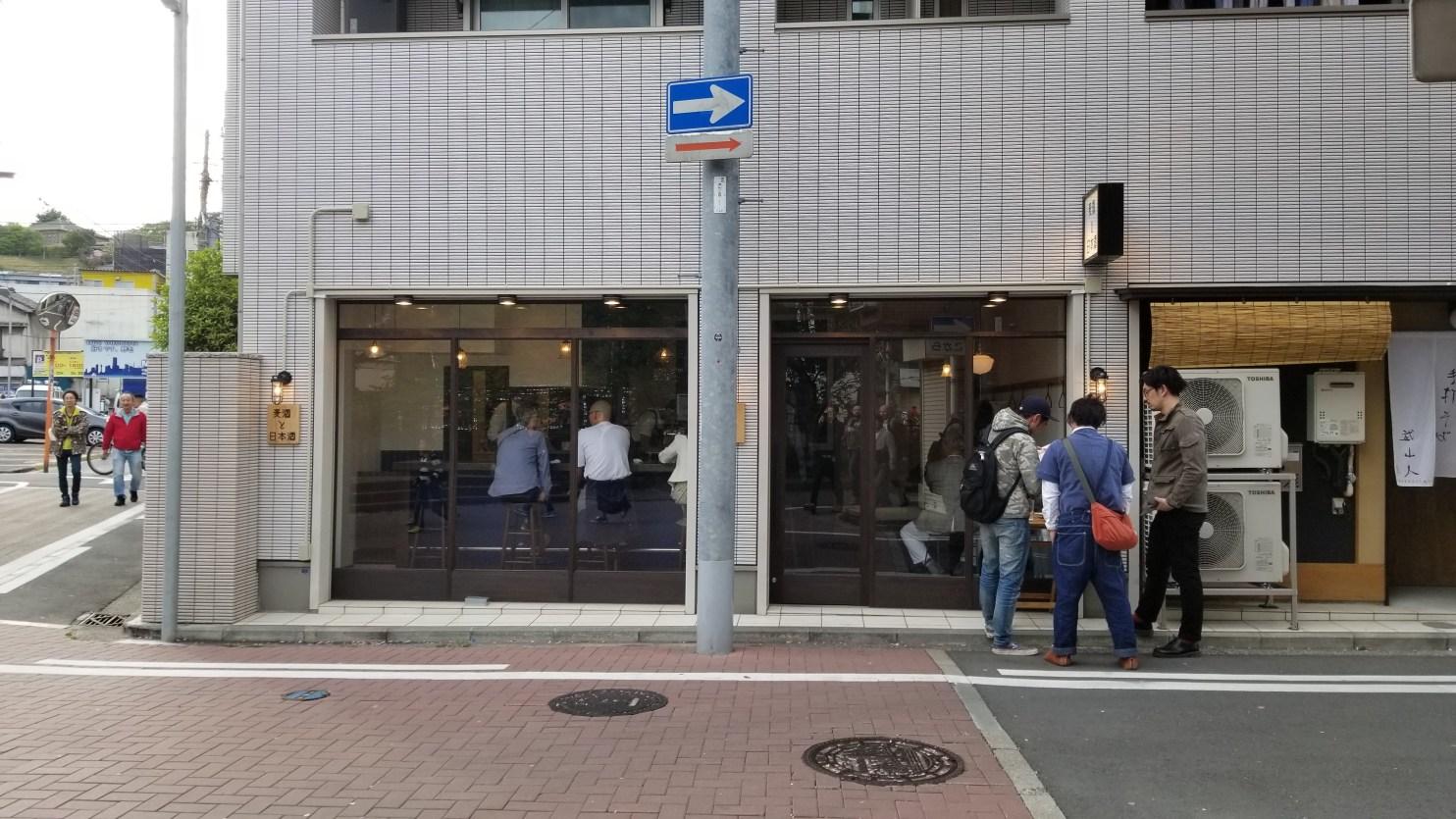 Uchida Biyori Front・内田日和フロント