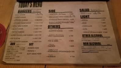 Beer Pub Brick Lane Food 1・ビアパブ ブリックレーンフード1