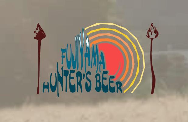 Fujiyama Hunter's Beer Logo