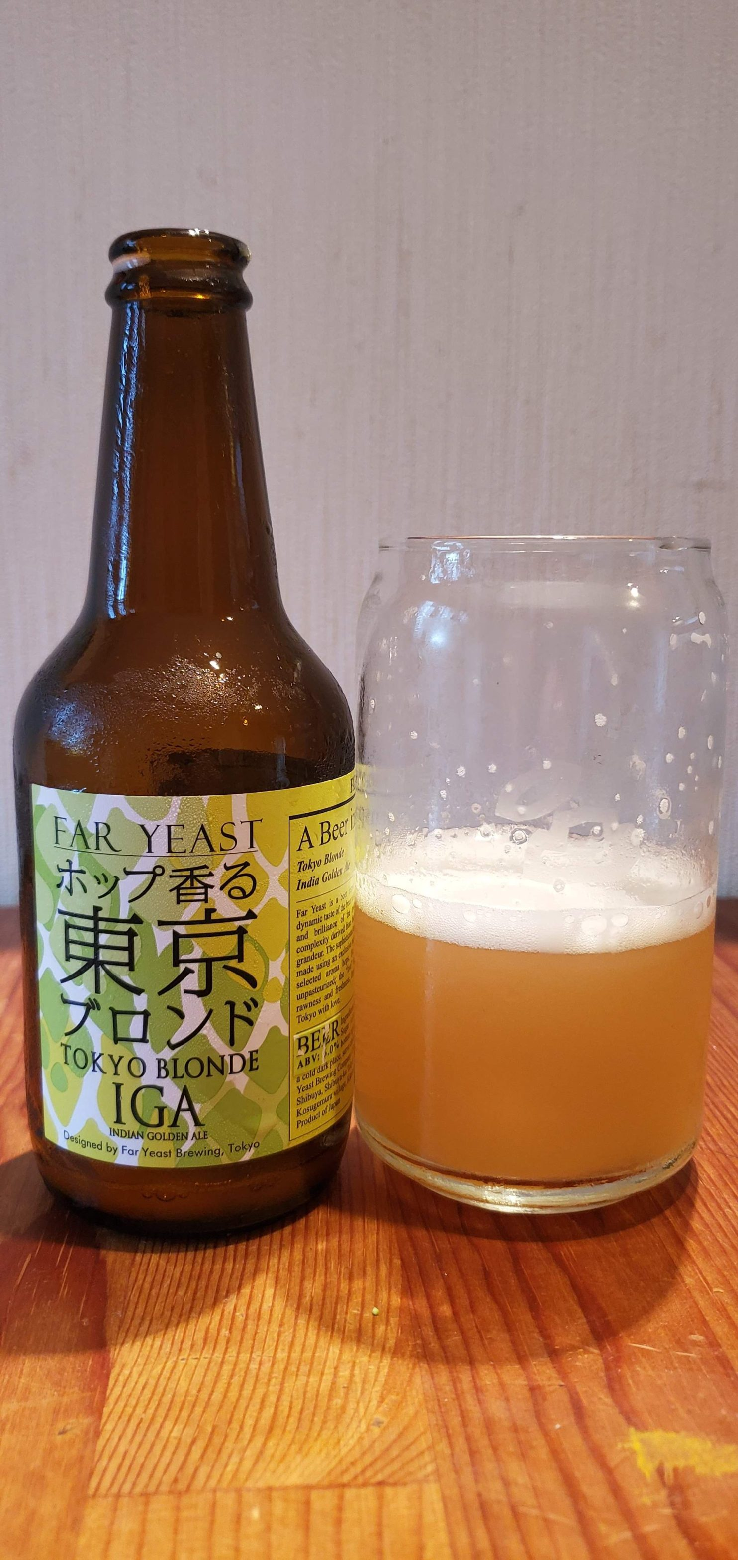 Far Yeast Tokyo Blonde IGA・ファーイーストホップ香る 東京ブロンド IGA