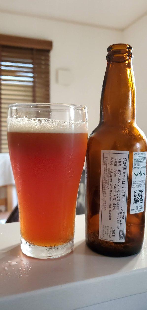 Kakegawa Houjicha Ale 1・カケガワほうじ茶エール1