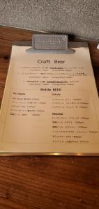 Tsukinowaguma Beer 1・ツキノワグマビール1