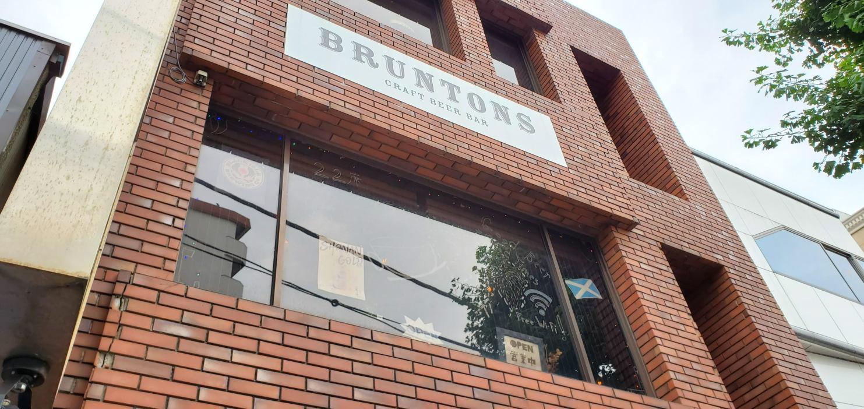 Brunton's Front ・ブラントンズフロント