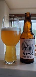 Uchu Monk・うちゅモンク