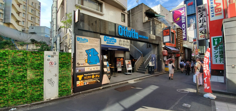 Ottotto Brewery Shibuya Front・オットットブルワリー渋谷道玄坂店店前