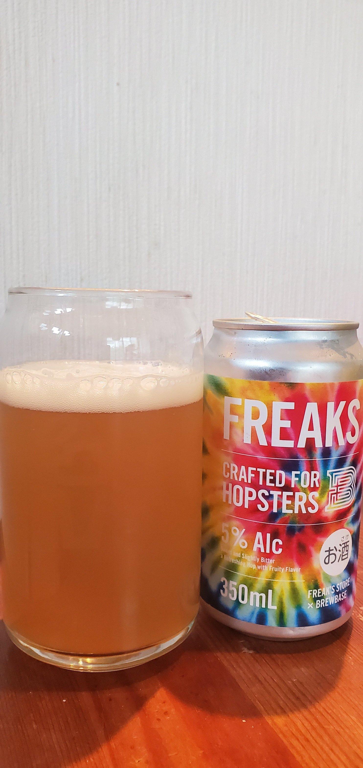 Hitachino Nest Brewbase Freaks・常陸野ネストブルーベースフリークス
