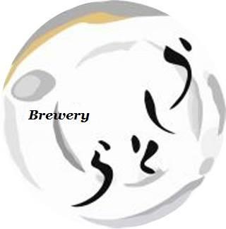 Ushitora Brewery Logo