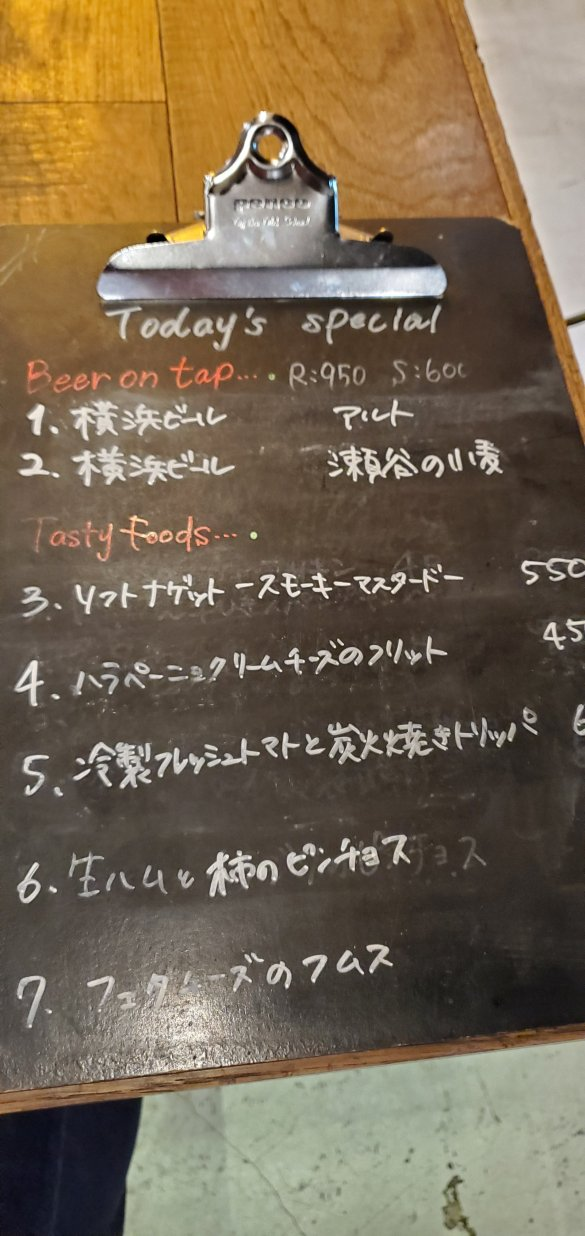 Hanasaki Butcher's Store Beer 1・ハナサキ ブッチャーズ ストアビール1