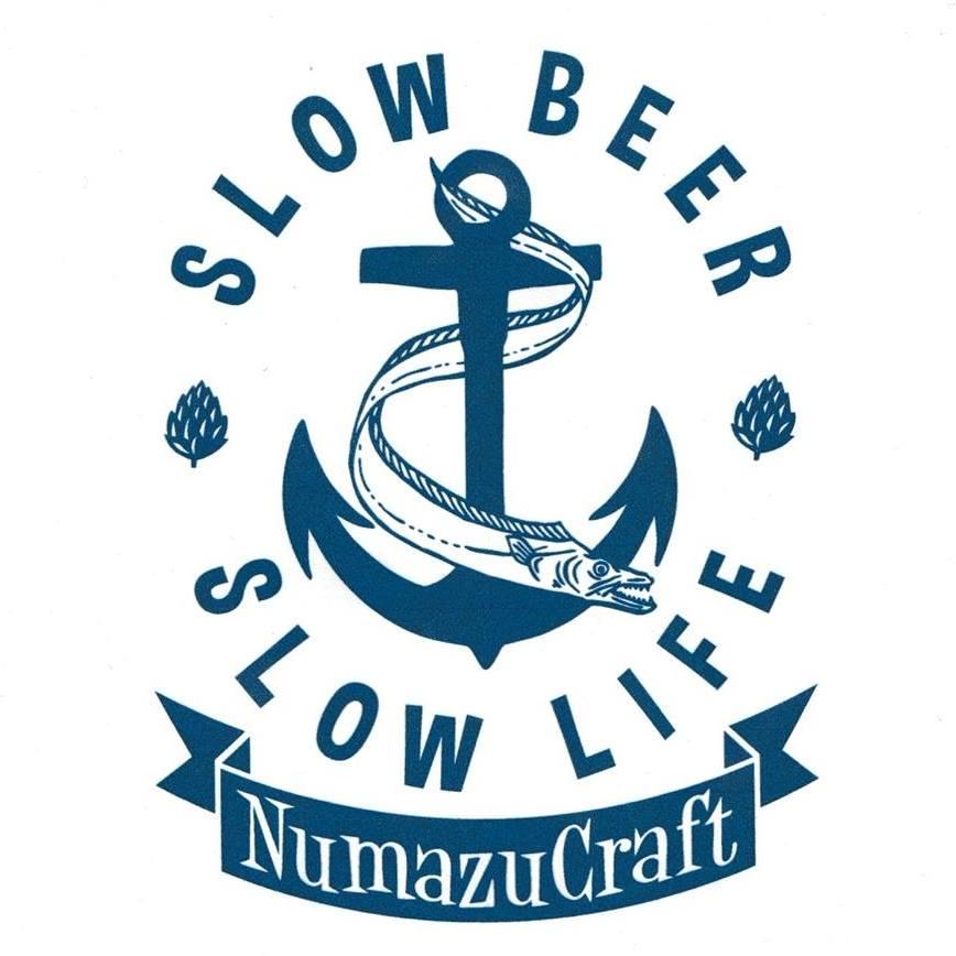 Kakitagawa Brewing Logo