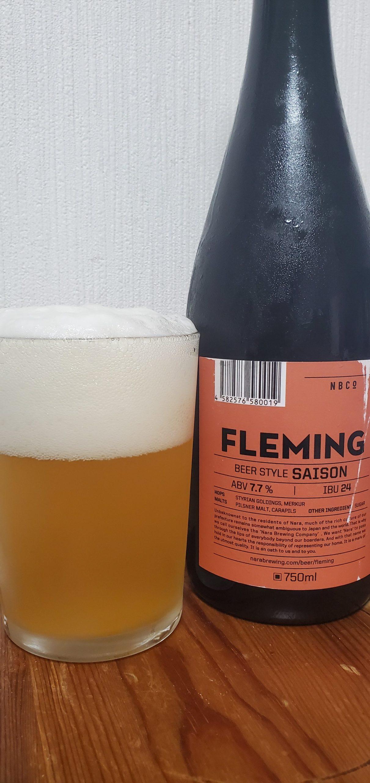 Nara Fleming ・奈良フレミング