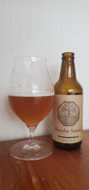 Octone Kayaba Saison