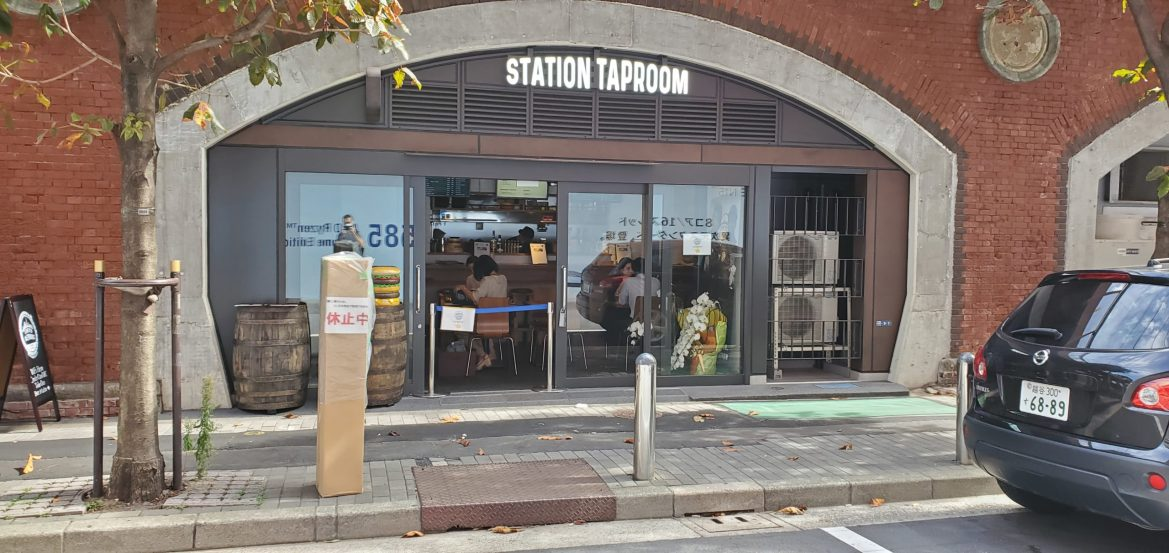 Tokyo Aleworks Station Taproom Yurakucho