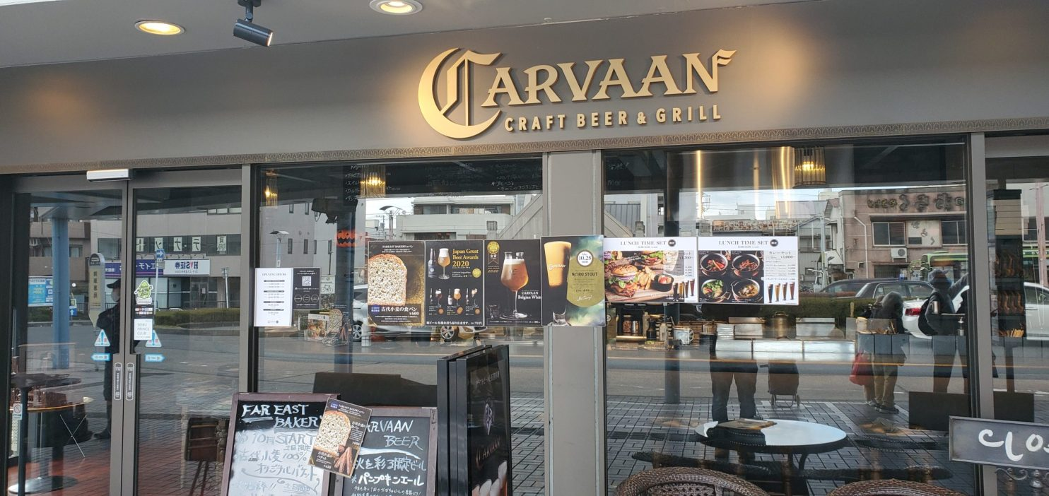 Carvaan Craft Beer & Grill