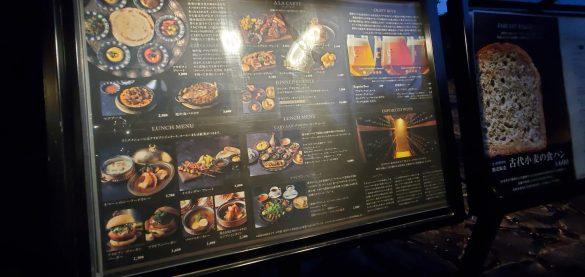 Carvaan Brewery & Restaurant Food 1