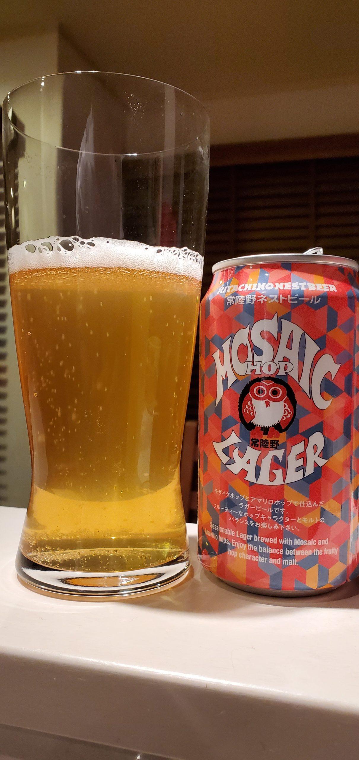 Hitachino Nest Mosaic Lager