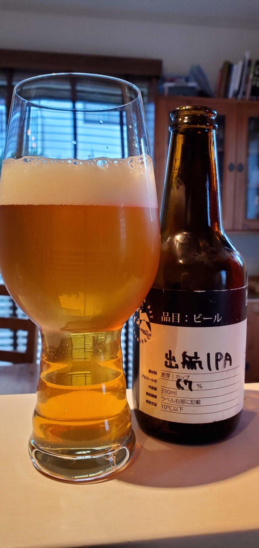 Bay Brewing Shukkou IPA