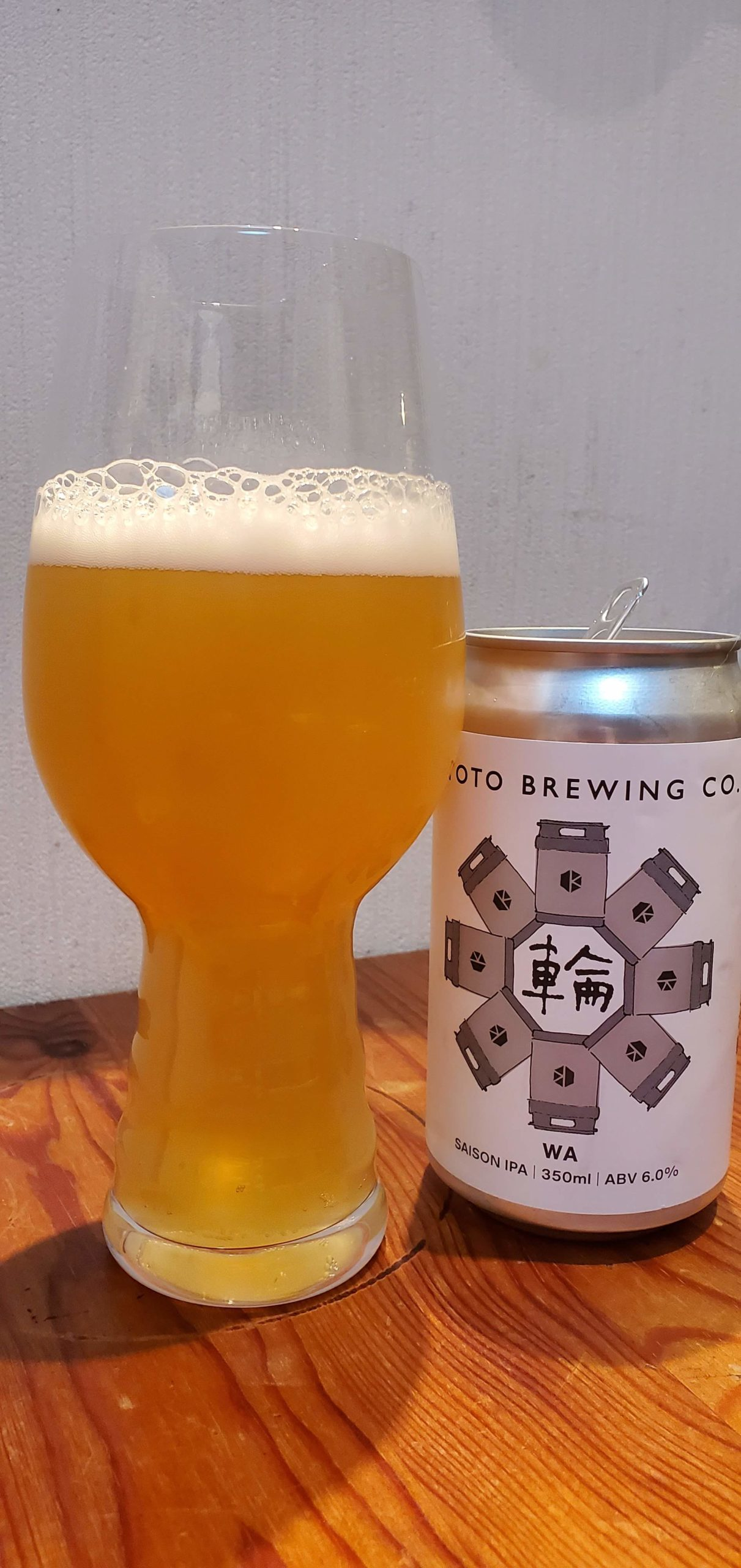 Kyoto Brewing Wa
