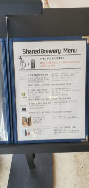 Shared Brewery Beer 1