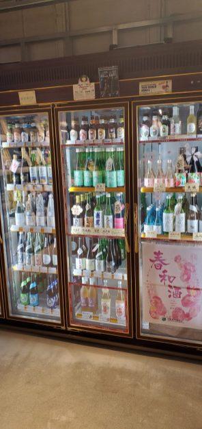 Ibaraki Sato Saketen Beer 4