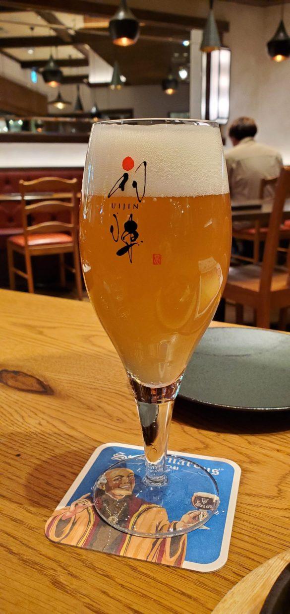 Butcher's Republic Grandtree Beer 3