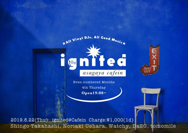 ignited@cafein
