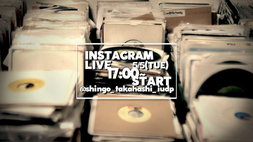 instagram dj live