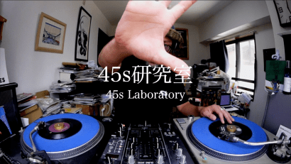DJ 45s 7inch how to