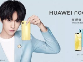 huawei, huawei nova 3, price, specifications, features, alternatives
