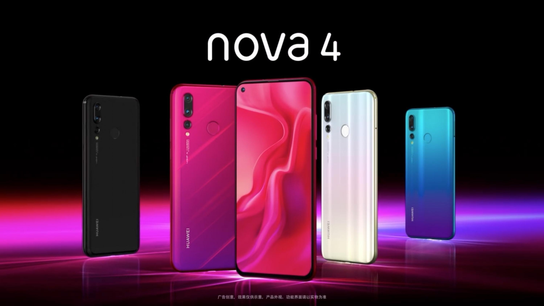 大馬華為超級優惠!購買華為Nova 4/4e!可免費獲得價值RM239的華為Band 3!千萬別錯過了!