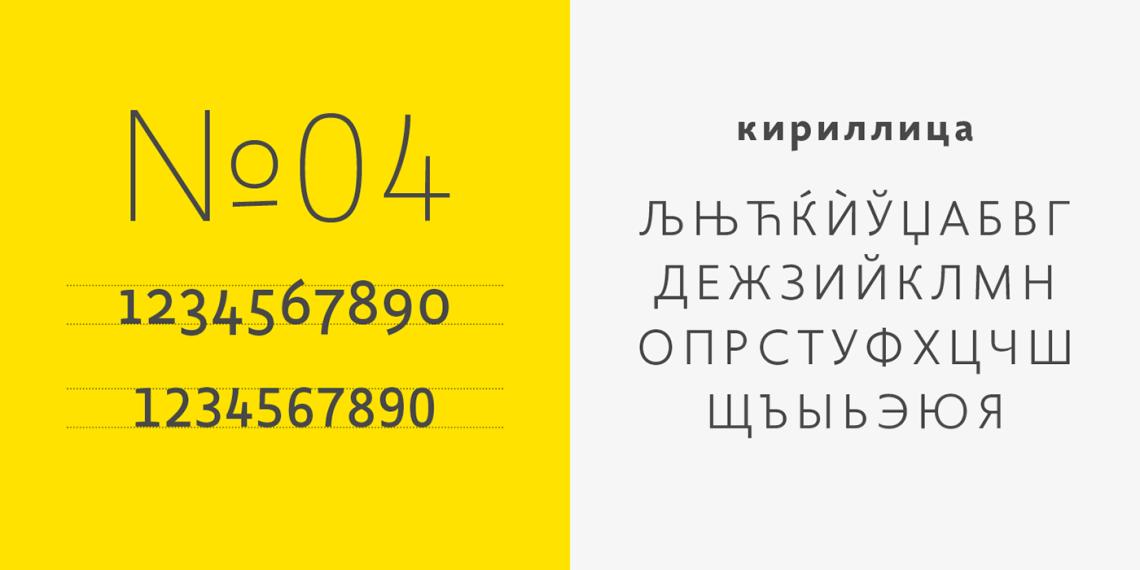 Download Golden Sans Font - Befonts.com