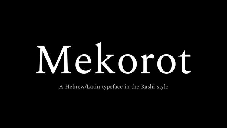 Mekorot Serif Font