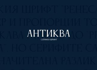 Anticva Serif Font