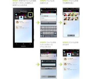 share_img_04.jpg