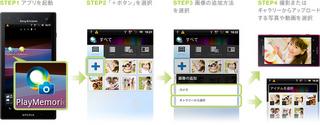 upload_img3.jpg