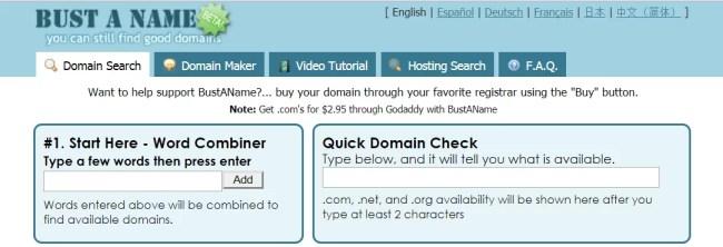 Bust a Name, бизнес по изменению доменов