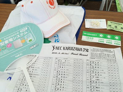 NECkaruizawa72-5