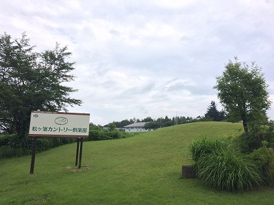 matsugamine country club1