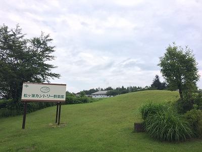 matsugamine country club1