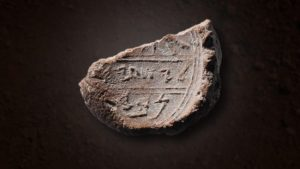 Archaeologists May Have Found Seal Of The Prophet Isaiah