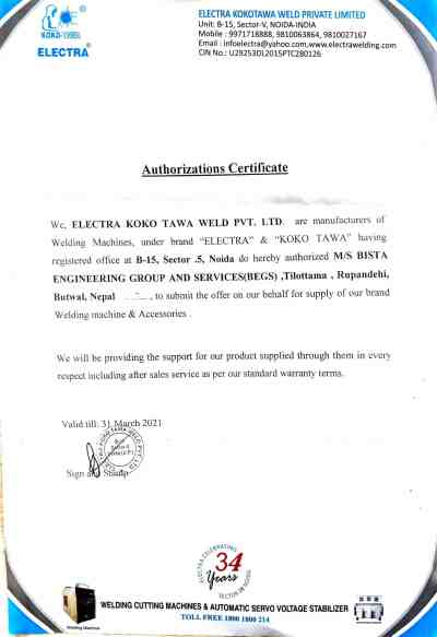 Electra Authorization
